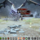 Dragon Age Inquisition Deluxe Edition iOS/APK Free Download