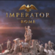 Imperator: Rome PC Latest Version Game Free Download